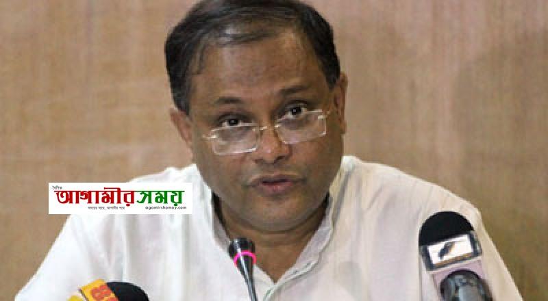 'বিএনপি হলো বর্ষাকালের ব্যাঙ' : হাছান মাহমুদ