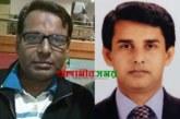 শিক্ষা মন্ত্রণালয় থেকে মোতালেব-নাসির বরখাস্ত