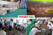 কিশোরগঞ্জের পাগলা মসজিদে' যে কারণে কোটি টাকা দান করে মানুষ