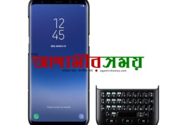 বাংলাদেশের বাজারে গ্যালাক্সি সিরিজের নতুন স্মার্টফোন এ৮ প্লাস – Samsung A8 Plus