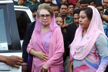 আদালতে খালেদা বেগম খালেদা জিয়া