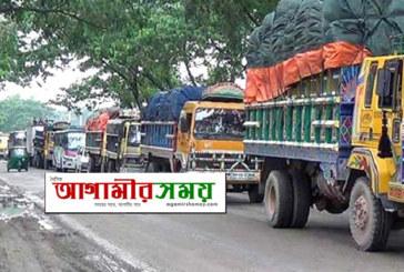 ঢাকা-চট্টগ্রাম মহাসড়কে তীব্র যানজট
