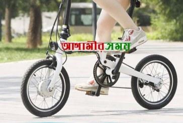 শাওমি স্মার্ট বাইক : রাস্তায় চলতে চলতেই হবে চার্জ