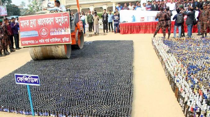 কুমিল্লায় সাড়ে ৩৮ কোটি টাকার মাদক ধ্বংস