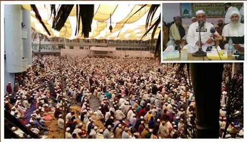 ফটিকছড়িতে স্বরাষ্ট্রমন্ত্রী অাসাদুজ্জামান খান কামাল, 'ইসলামে মানুষ হত্যার কোন স্থান নেই