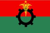 সোমবার সারাদেশে বিএনপির বিক্ষোভ