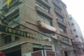 তেঁজগাও কলেজে রূপালী ব্যাংকের নিয়োগ পরীক্ষা হচ্ছে না