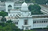 'জাবির ভিসি পুনঃনিয়োগ কেন অবৈধ নয়'
