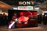 নতুন সনি ৪কে টেলিভিশন বাজারে ছাড়ছে ব্রান্ড বাজার
