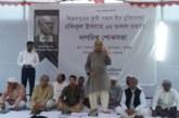 লৌহজংয়ে হামদর্দ-এর প্রতিষ্ঠাতা বীর মুক্তিযোদ্ধা ড. রফিকুল ইসলাম স্মরণে নাগরিক শোকসভা
