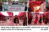 ঝিনাইদহের কালীগঞ্জে বঙ্গবন্ধু শেখ মুজিবুর রহমানের ৯৮ তম জন্মবার্ষিকী ও জাতীয় শিশু দিবস পালিত