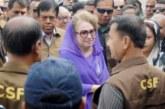 খালেদা জিয়ার জামিন বিষয়ে শুনানি শেষ, আদেশ সোমবার
