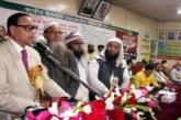 দেশ ও ইসলামকে জুলুম থেকে রক্ষা করতে হবে : এরশাদ