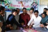 কচুয়ায় রোস্তম আলী ডিগ্রি কলেজ বঙ্গবন্ধুর ৯৮ তম জম্মদিন  ও শিশু দিবস পালিত