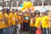 পটুয়াখালী সরকারী জুবিলী উচ্চ-বিদ্যালয়ের জুবিলীয়ান-৯৫ এর বনভোজন ২০১৮ অনুষ্ঠিত