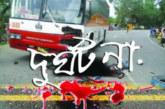 মুরাদনগরে সড়ক দূর্ঘটনায় নারী নিহত