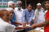 উল্লাপাড়ায় একটি মাদ্রাসায় বিশ্ব বই দিবস উদ্যাপন
