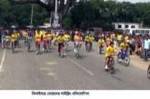 ঝিনাইদহে মেয়েদের সাইক্লিং প্রতিযোগিতা ও পুরস্কার বিতরণী অনুষ্ঠান