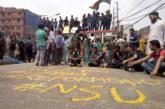 কোটা সংস্কারের দাবিতে রাজপথে বেসরকারি বিশ্ববিদ্যালয় শিক্ষার্থীরা, মুহুর্মুহু স্লোগানে কাপছেঁ রাজপথ
