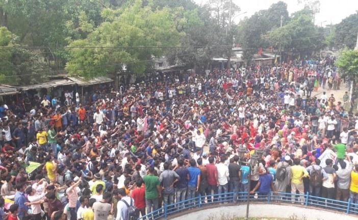 রাবি শিক্ষার্থীদের ক্লাস বর্জন করে মহাসড়কে অবস্থান ধর্মঘট