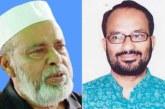 সিটি নির্বাচন: গাজীপুরে বিএনপির প্রার্থী হাসান, খুলনায় মঞ্জু