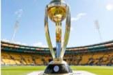 বিশ্বকাপে লিগ পর্বে প্রতিটি দল খেলবে নয়টি ম্যাচ