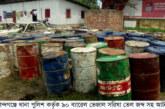 গোবিন্দগঞ্জে ৯০ ব্যারেল ভেজাল সরিষা তেলসহ ব্যবসায়ী আটক