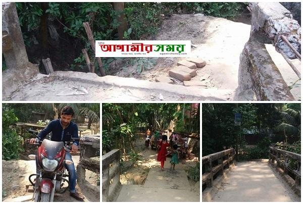 মৃত্যুকুপ সাদাপুরের মধ্যপাড়ার ব্রিজ