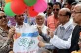 চান্দ্রা ইমাম আলী উচ্চ বিদ্যালয়ের শতবর্ষ উদযাপন