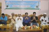জগন্নাথপুরে সাংবাদিকদের সম্মানে  ইফতার মাহফিল অনুষ্টিত