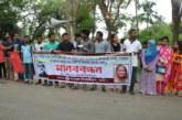 বিজ্ঞাপন নয় প্রজ্ঞাপন চাই: মানববন্ধনে রাবি শিক্ষার্থীরা