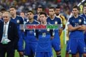 বিশ্বকাপ ফুটবলে আর্জেন্টিনা: বেদনার রঙ আকাশী নীল!