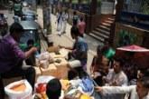সারাদেশে পাঁচটি নিত্যপণ্য বিক্রি শুরু করেছে টিসিবি