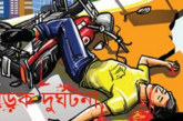 নওগাঁর মহাদেবপুরে ট্রাক চাপায় মটর সাইকেল  আরোহী নিহত