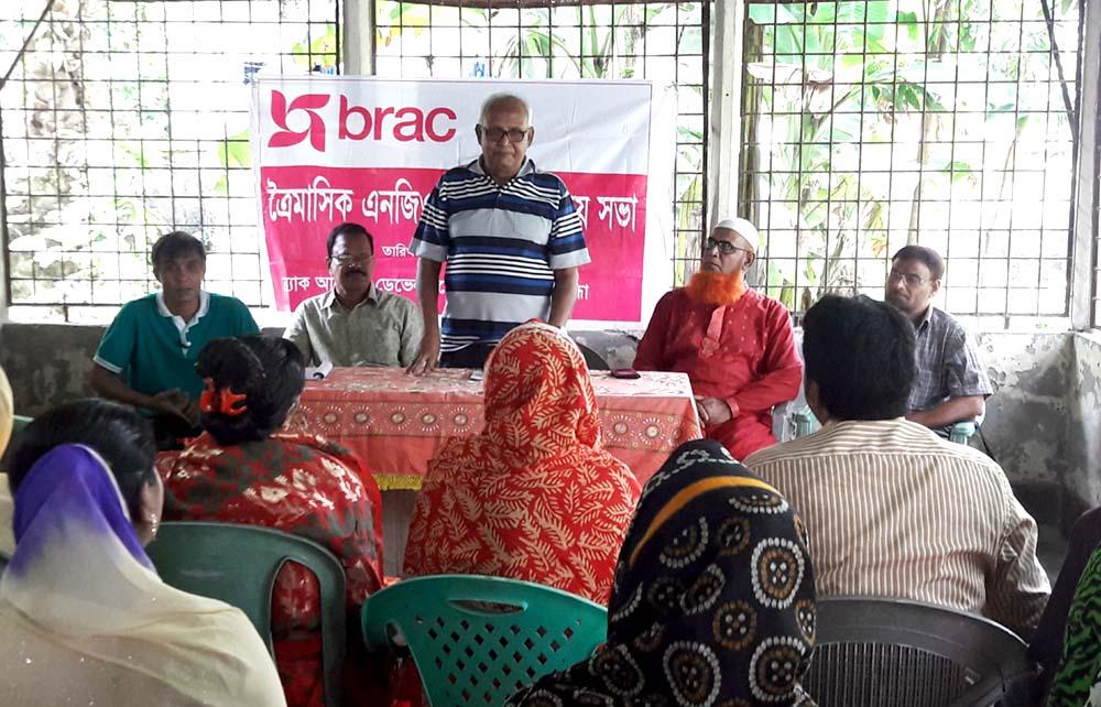 গাইবান্ধায় ব্র্যাক ইউডিপির এনজিও পার্টনার্স সমন্বয় সভা অনুষ্ঠিত
