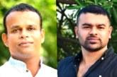 সুনামগঞ্জ জেলা ছাত্রদলের নতুন কমিটিতে সভাপতি রায়হান ও সাধারন সম্পাদক সোহাগ