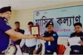 সুনামগঞ্জ জেলার শ্রেষ্ঠ ওসি হারুনুর রশীদ চৌধুরী