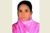 মুরাদনগরে নির্যাতনে শিকার গৃহবধুর মৃত্যু