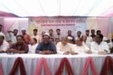 জগন্নাথপুরে আওয়ামীলীগের অঙ্গসংগঠনের উদ্যোগে আলোচনা  সভা ও ইফতার মাহফিল