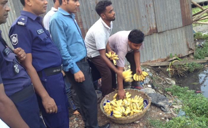 মধুখালীতে ভ্রাম্যমান আদালতের জরিমানা