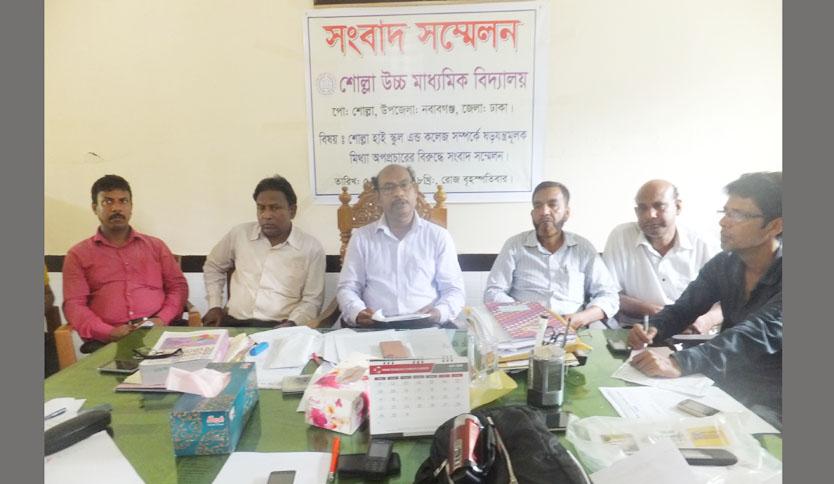 নবাবগঞ্জে মিথ্যা অপপ্রচারের বিরুদ্ধে সংবাদ সম্মেলন