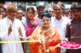 প্রধানমন্ত্রীর দূরদর্শী নেতৃত্ব আজকের ডিজিটাল বাংলাদেশ | সালমা ইসলাম এমপি