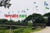 দোহার নবাবগঞ্জের ফুটবলপ্রেমীরা কে কি ভাবছে