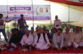 লৌহজংয়ে অ্যাটর্নি জেনারেল প্রধানমন্ত্রী শেখ হাসিনা তৃণমূলকে শক্তিশালী করার জন্য সর্বোচ্চ প্রচেষ্টা চালাচ্ছেন