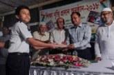 টুয়াখালী কালেক্টরেট স্কুল এ্যান্ড কলেজের ৫৬ জন কৃতি শিক্ষার্থীকে বৃতি প্রদান