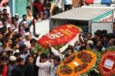এমপি সুজার জানাজার নামাজে বিভিন্ন শ্রেণী পেশার মানুষের ঢল