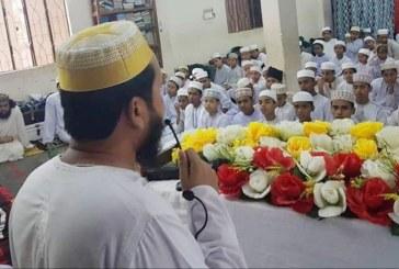 দারুননাজাত নেছারিয়া হেফজ খানায় অনুষ্ঠিত হলো বিশেষ আলোচনা সভা ও দোয়া অনুষ্ঠান