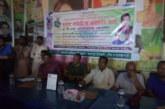 কলাপাড়ায় ছাত্রদল মোজাহারউদ্দিন বিশ্বাস কলেজ শাখার পূর্নাংগ কমিটির পরিচিতি সভা অনুষ্ঠিত