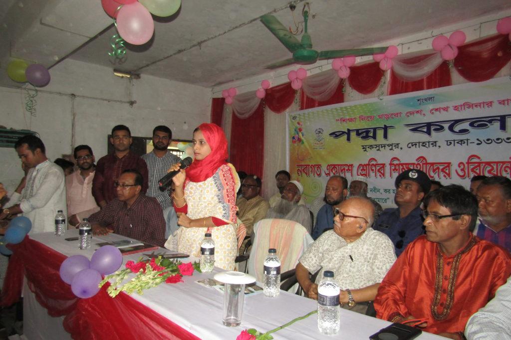 পদ্মা কলেজ ছাত্র-ছাত্রীদের ফুল দিয়ে বরন