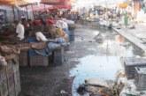 জগন্নাথপুরের রানীগঞ্জ বাজারের সমস্যার কথা বার  বার বলার পরও সমাধানের উদ্যোগ নেয়া  হচ্ছেনা…বাজারবাসী